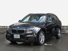 BMW X1sDrive 18i Mスポーツ ワンオーナー車