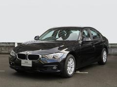BMW330e弊社デモカーHDDナビETC電動シートBカメラACC