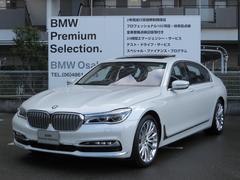 BMW740Li弊社デモカー BMWレーザーライト