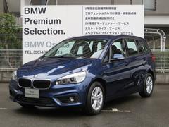 BMW218iグランツアラー プラスパッケージ デモカー