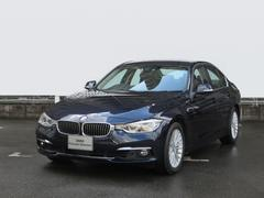 BMW330eラグジュアリー デモカー PHEV