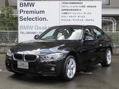 BMW320i Mスポーツ デモカー 安全装備 ACC