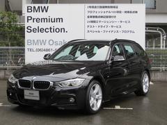 BMW320dツーリング Mスポーツ デモカー 安全装備