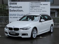 BMW320iツーリング Mスポーツ デモカー 安全装備