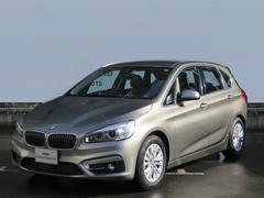 BMW218iアクティブツアラーラグジュアリーPサポコンフォートP