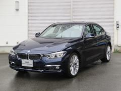 BMW330eセレブレーションエディション白レザー19インチAW