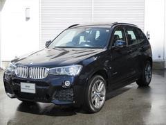 BMW X3xDrive 28iMスポーツ黒革19インチAWパノラマSR