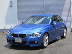 BMW330e Mスポーツ弊社デモカーHDDナビBカメLEDライト