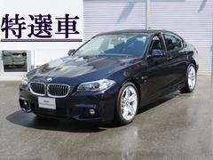 BMW523d Mスポーツ19インチAWレーンチェンジ弊社デモカー
