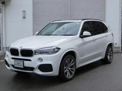 BMW X5xDrive 35i Mスポーツ1オナLEDヘッドセレクトP