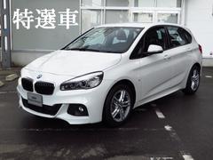 BMW218iアクティブツアラー MスポーツPサポHDDナビETC