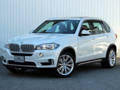 BMW X5xDrive 35d xライン デモカー セレクトパッケージ