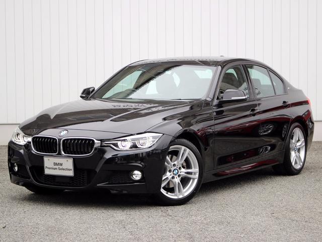 BMW 3シリーズ 330e Mスポーツ レザー PHEV デモカ...