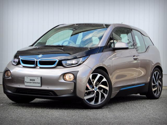 BMW ベースグレード 全国認定中古車保証付
