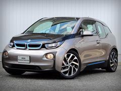 BMWベースグレード 全国認定中古車保証付
