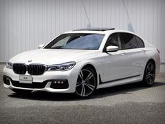 BMW740Li Mスポーツ リモートP 20AW リアモニター