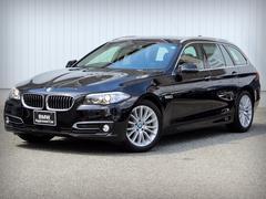 BMW523iツーリング ラグジュアリー 弊社所有レンタカー使用車