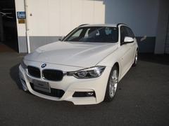 BMW318iツーリング Mスポーツ 弊社社有車