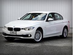 BMW320d ラグジュアリー ストレージ 弊社社有車