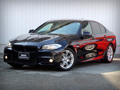 BMW523i Mスポーツパッケージ 電動シート ナビ TV
