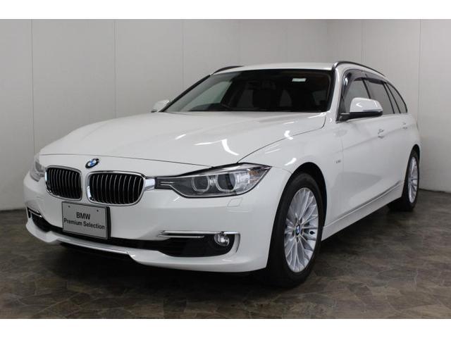 BMW 3シリーズ 320iツーリング ラグジュアリー (検30.8)