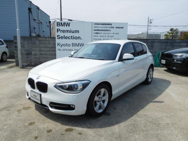 BMW 1シリーズ 116i スポーツ (車検整備付)