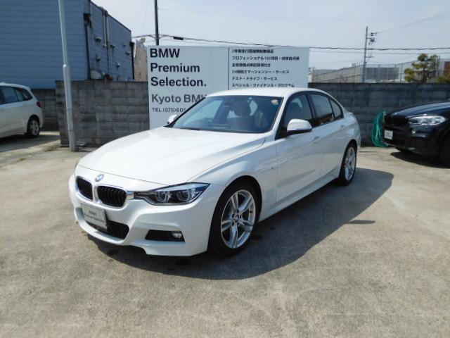 BMW 3シリーズ 320d Mスポーツ (検31.1)