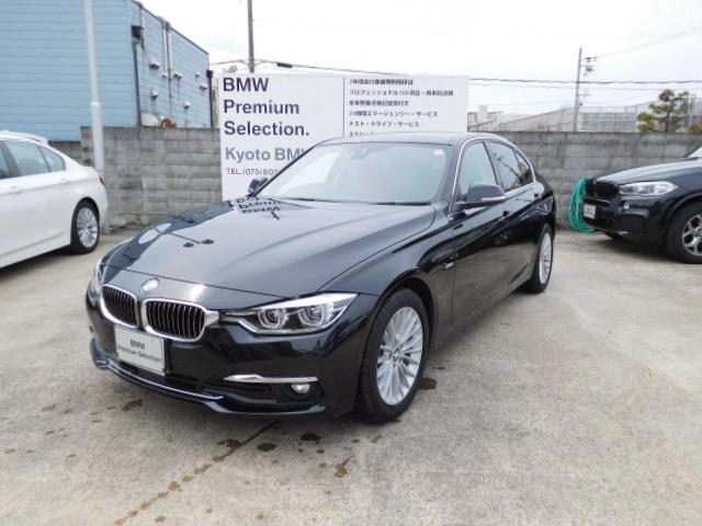 BMW 3シリーズ 320d ラグジュアリー (検31.1)