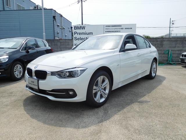 BMW 3シリーズ 320i スポーツ (検32.4)