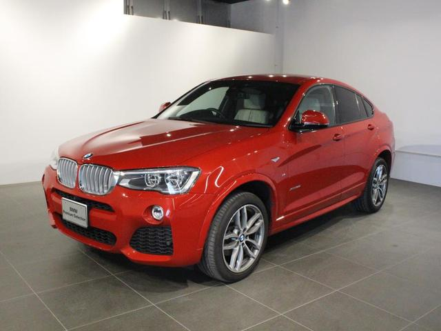 BMW X4 xDrive 28i Mスポーツ (検31.3)