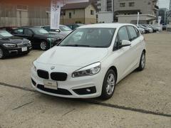 BMW218dアクティブツアラープラスPKコンフォートパーキング