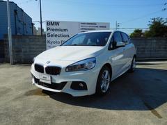 BMW218iアクティブツアラー Mスポーツ コンフォートPKG付