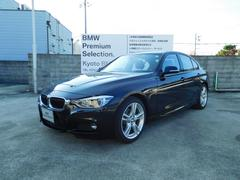 BMW318i Mスポーツ 衝突軽減ブレーキ LEDヘッドライト