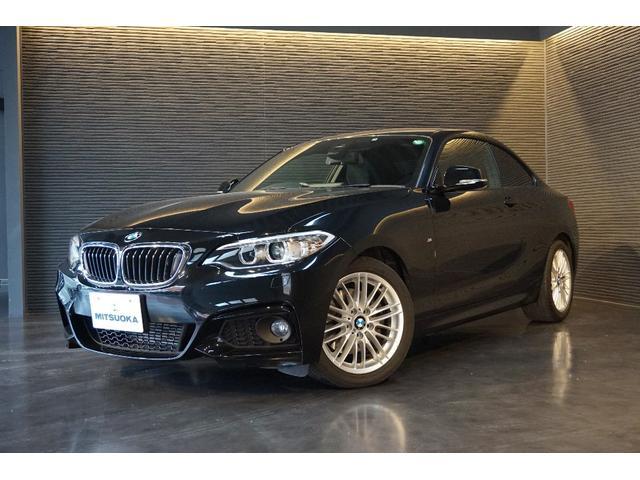 BMW 220iクーペ Mスポーツ メーカー保証 HDDナビ 地デジ