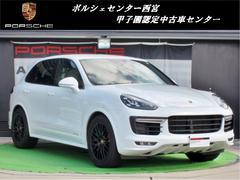 ポルシェ カイエンGTS 1オーナー 新車保証継承対象車両