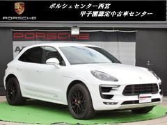 ポルシェ マカンGTS 1オーナー スポーツクロノパッケージ 新車保証継承