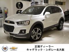 シボレーキャプティバラグジュアリー GM正規D車 黒レザー SR 弊社デモカー