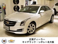 キャデラック ATSラグジュアリー GM正規D車 純正ナビ地デジ 当店デモカー
