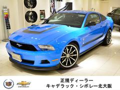 フォード マスタングV6 スポーツアピアランス 正規D車 LEXANI20AW