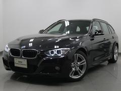 BMW335iツーリング MスポーツDアシスト純正HDD2年保証付