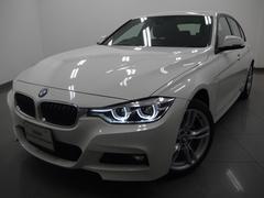 BMW330e Mスポーツ禁煙車1オ−ナ−LED衝突軽減ブレーキ