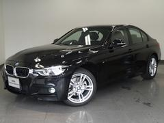 BMW320d Mスポーツ新型エンジンパドルシフトLEDライト
