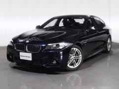 BMW523dMスポーツACC1オナPシートDアシストバックカメラ