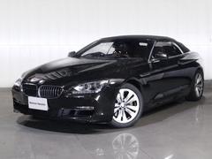 BMW640iカブリオレインディビジュアルコンフォーPKG赤革