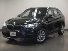 BMW X1sDrive18iLEDライトHDDナビ衝突軽減ブレーキ