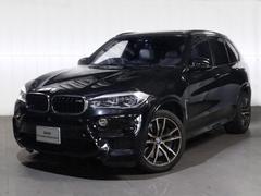 BMW X5 Mサンルーフホワイトレザー1オナハーマンカードンLEDライト