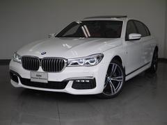 BMW750Li Mスポーツパッケージ