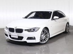 BMW320iエクスクルーシブスポーツ限定車茶革アクティブクルーズ