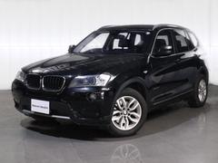 BMW X3xDrive20d ハイラインPKG黒革シートヒーター地デジ
