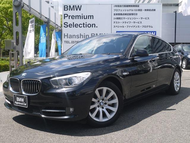 BMW 5シリーズ 535iグランツーリスモHDDナビ地デジDVD...